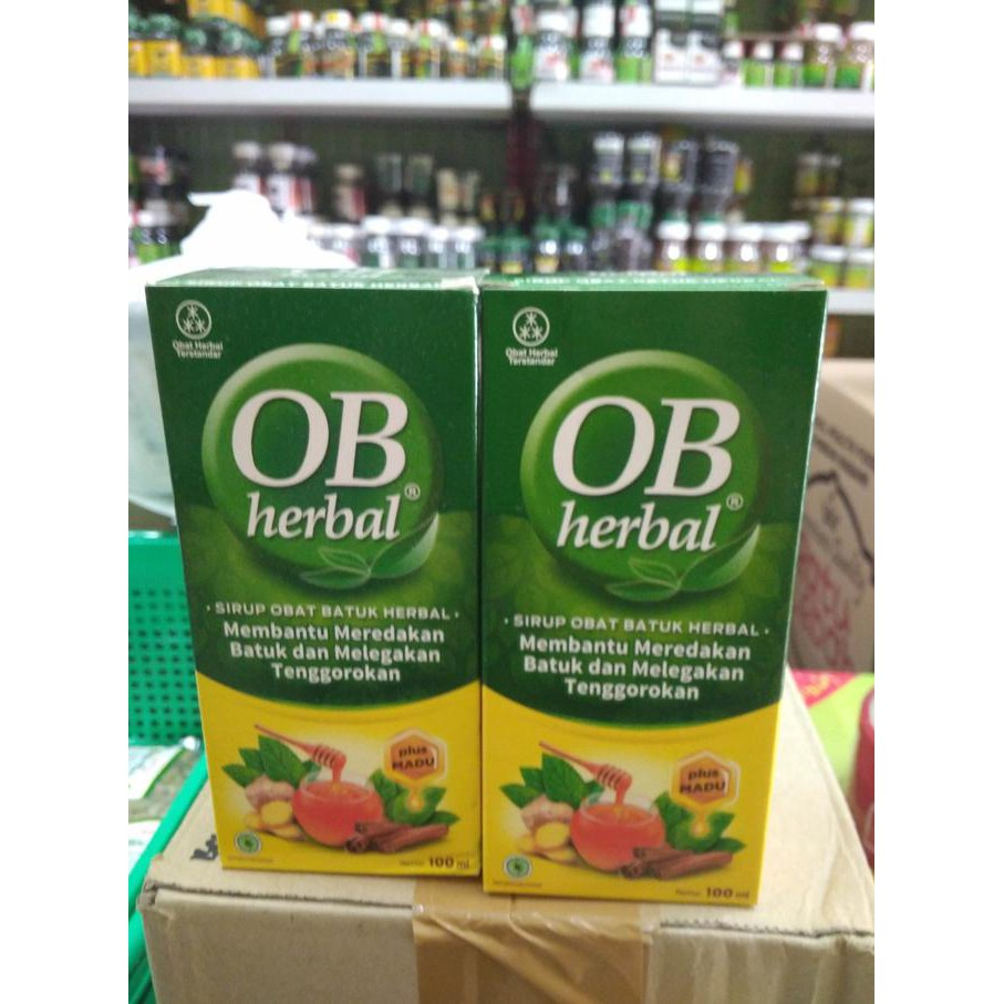 Hot Item Promo 3 Botol Obat Cacing Parasit Hermuno Intoxic Herbal Ampuh < | Shopee Indonesia