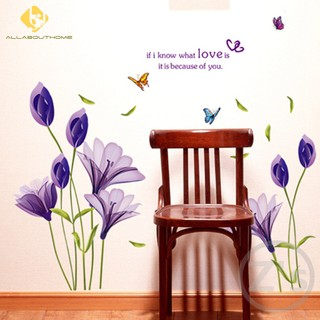stiker dinding motif bunga lily warna ungu anti air