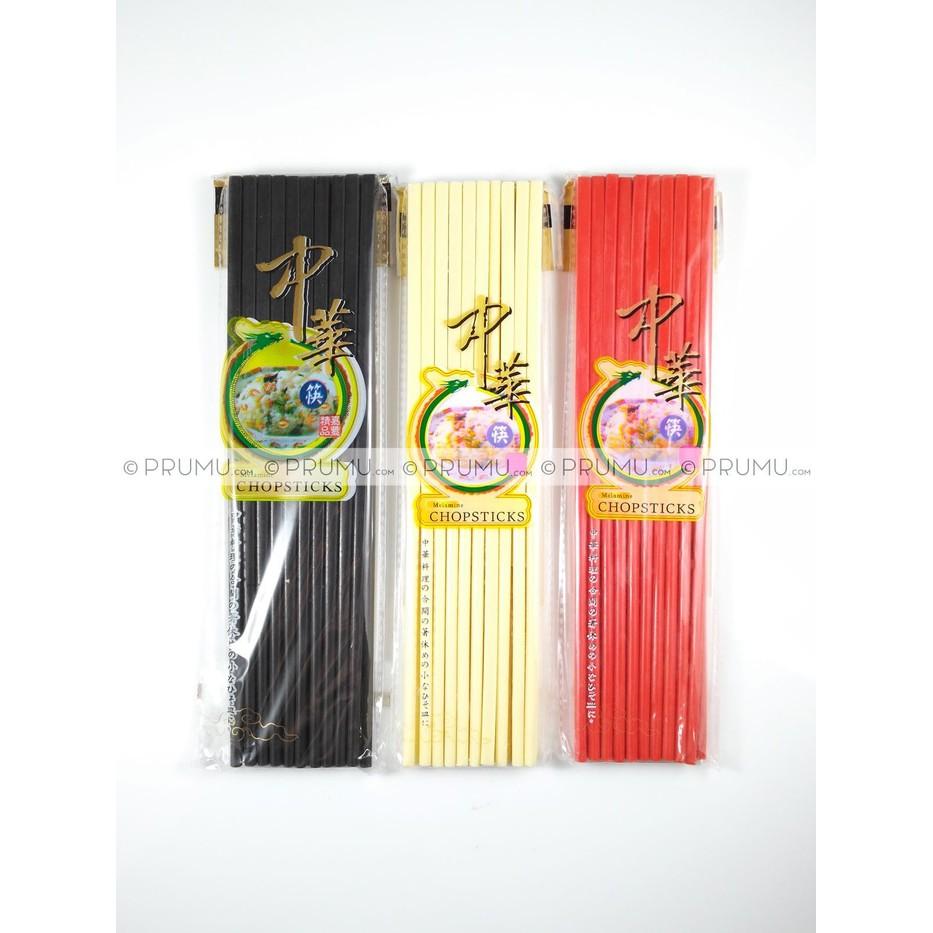 Cooks Habit Sumpit Taiwan Kayu Ulin 23 Cm Shopee Indonesia Ahm011 Training Chopsticks Belajar Untuk Anak Balita