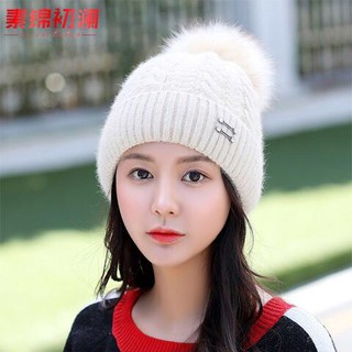 Jual ¤Topi wanita musim dingin wol Lady versi Korea fashion kelinci rambut rajutan telinga ratus