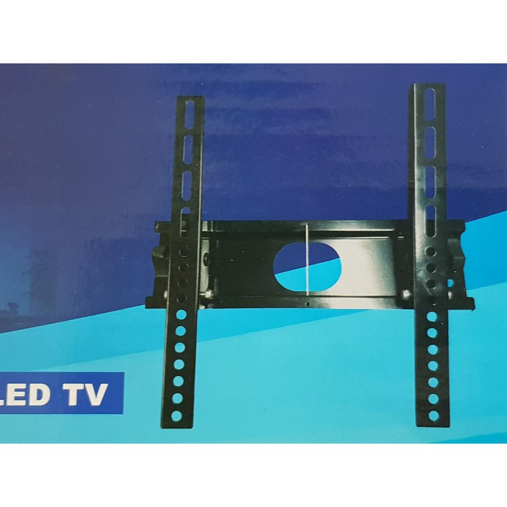 Intra Hm 909tg Booster Antenna Tv Penguat Sinyal Digital Analog Kabel Rca 3 Ke Male Kitani Sj0039 Shopee