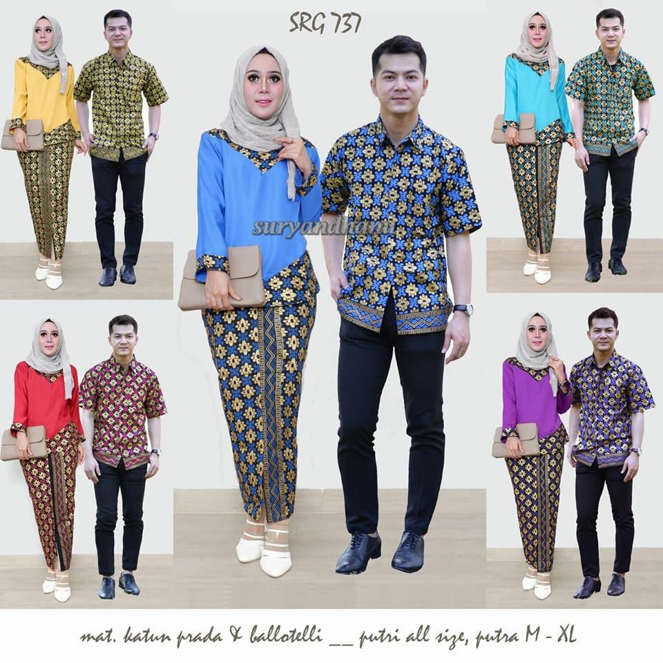 SRG 737 Couple batik setelan rok blus v pasangan sarimbit modern fashion  wanita cewe cowo pasangan  03262c7801