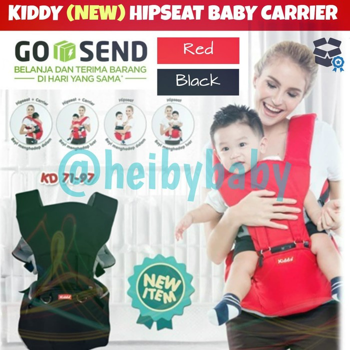 6f104bff15d Kiddy Hiprest   Hipseat NEW Baby Carrier by Heiby Baby