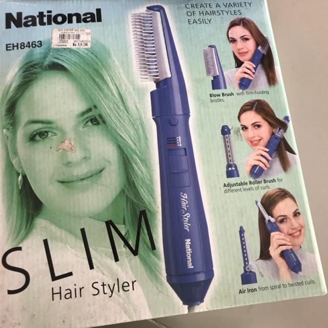 Alat Pengering Rambut