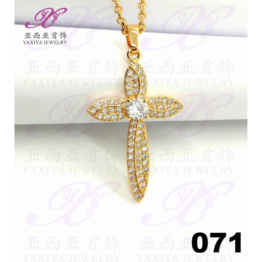 Tiaria 18k Ed002 Gold Emerald Liontin Kalung Berlian Perhiasan Dakadz004 Emas Wanita Shopee Indonesia