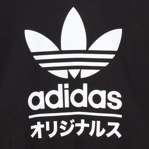 Baju Keren Kaos Logo Adidas Shopee Indonesia