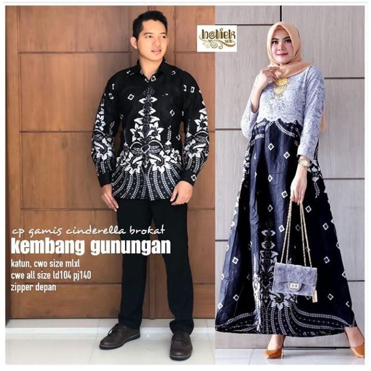 Couple Gamis Muslim Gamis Brokat Couple Batik Pesta Muslimah Modern Grosir Baju Batik Murah