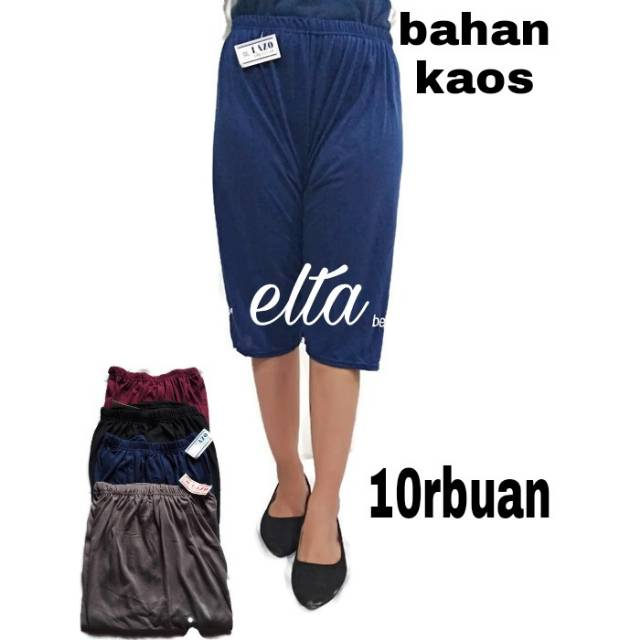 Celana Daleman Termurah Celana Pendek Celana Bebe Celana Legging Shopee Indonesia
