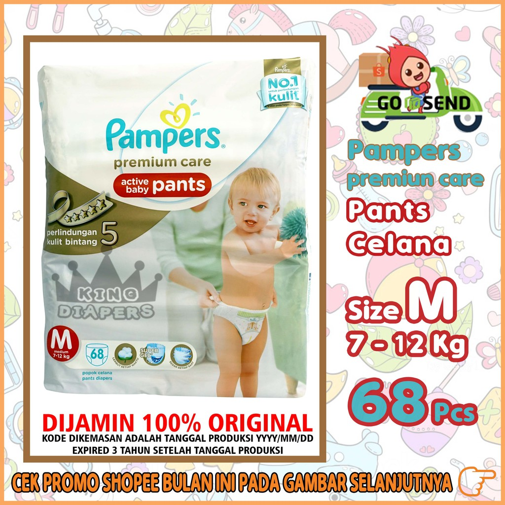 Nepia Genki Premium Soft Tape S72 S 72 Shopee Indonesia New Baby Diapers