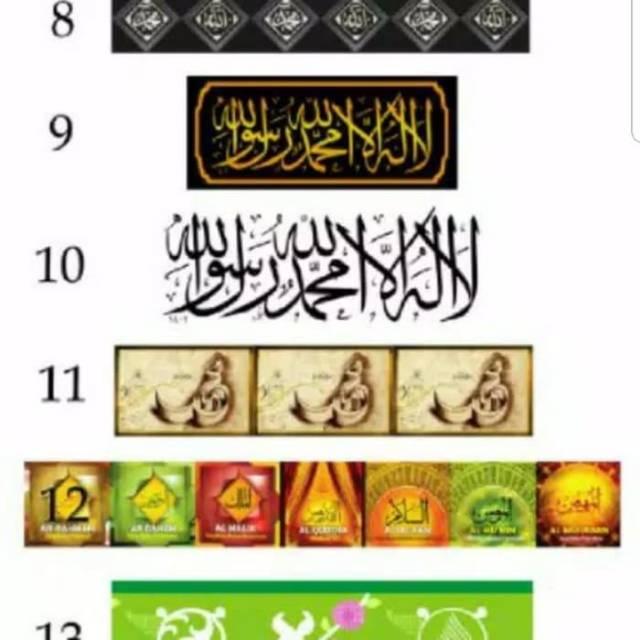 Wallborder Wallpaper Sticker Dinding Tembok Roll Kamar Kaligrafi Arab Musola Mushola Masjid 12mx10cm