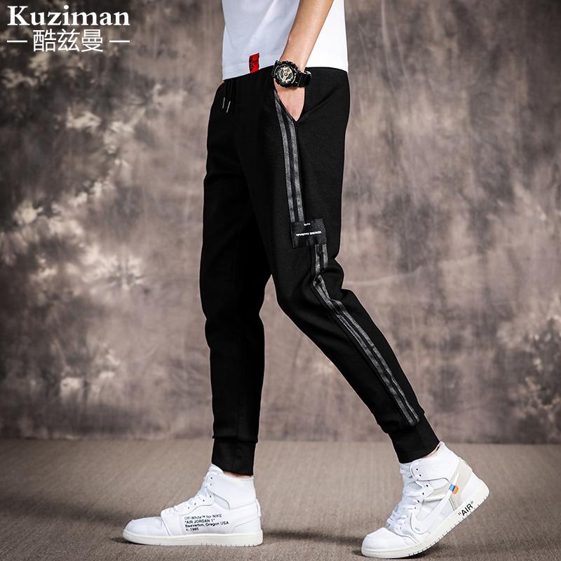✳▽2018 musim gugur dan dingin casual celana pria longgar beludru olahraga Harlan hitam versi Korea   Shopee Indonesia