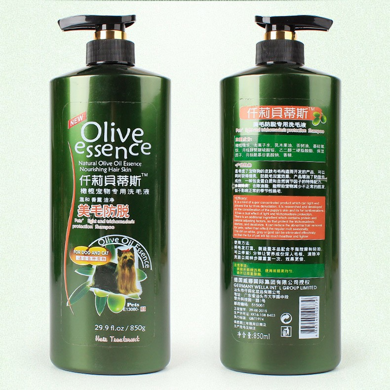 Shampoo Olive 450ml all varian Untuk Anjing dan Kucing-Dog&Cat No5 850ml