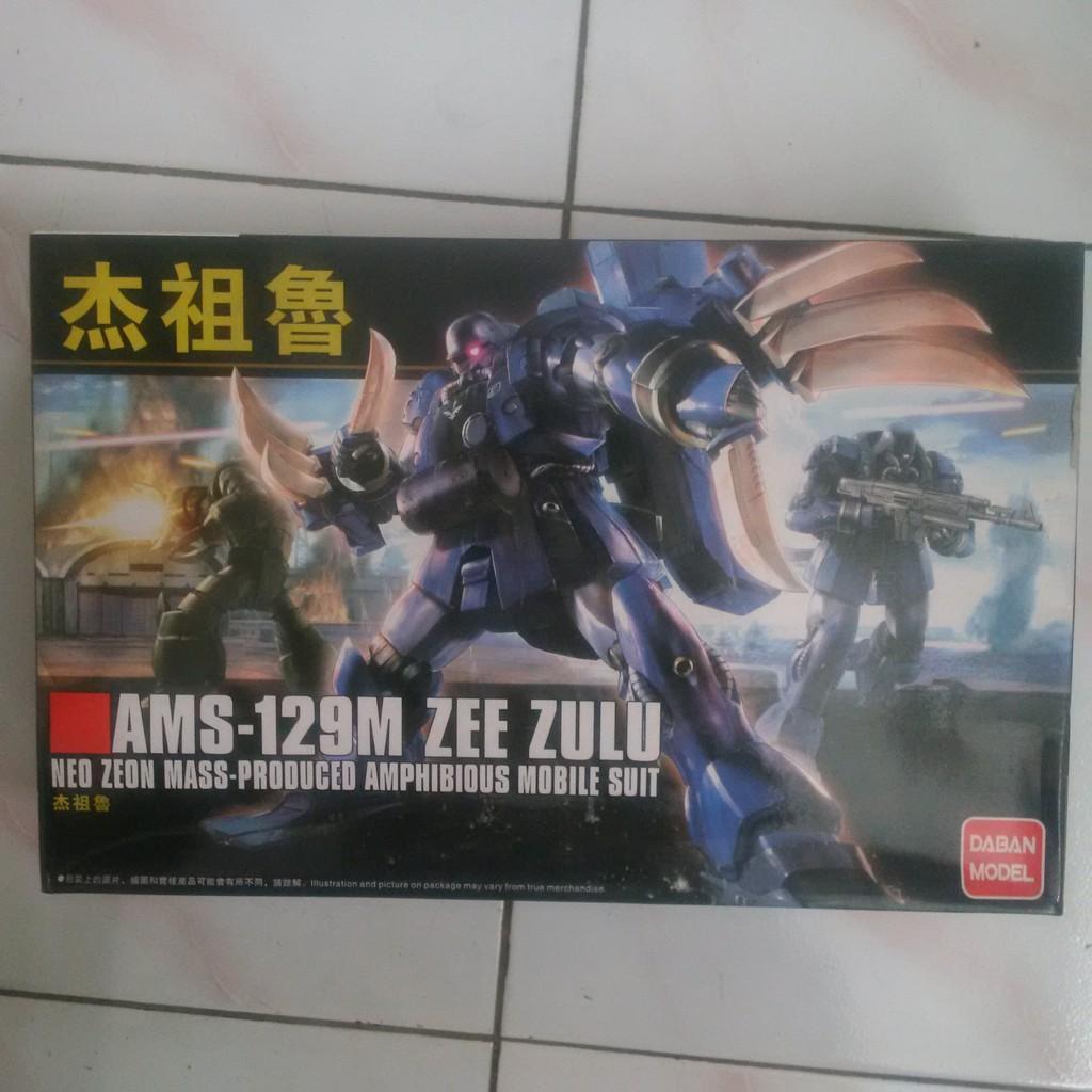 Gundam Hguc 167 F91 Shopee Indonesia 097 Rgm 89 Jegan 59935