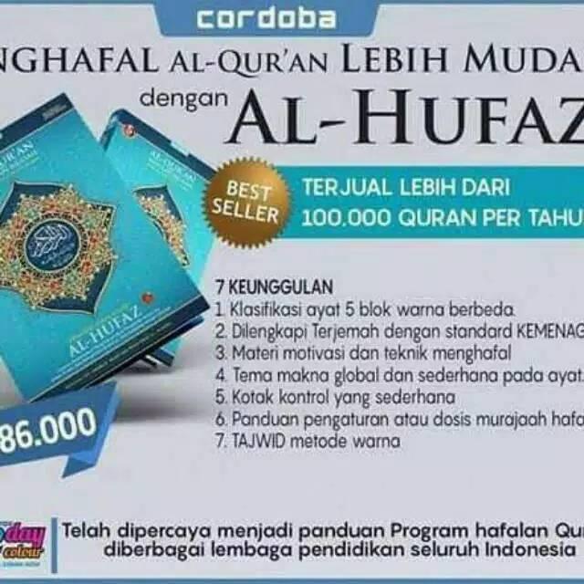 Al Quran Cordoba Hufaz New Hafizhafidztahfidz Al Quran Hapalan Mudah Terjemah Standar Depag