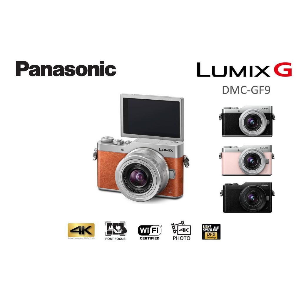 Panasonic Lumix Dc Gf9 Kit 12 32mm Orange Free Kamera G Vario F 35 56 Mirrorless Shopee Indonesia