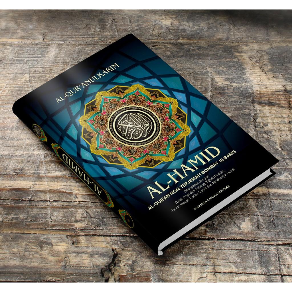 Mushaf Al Quran Al Hamid Non Terjemah Bombay 18 Baris