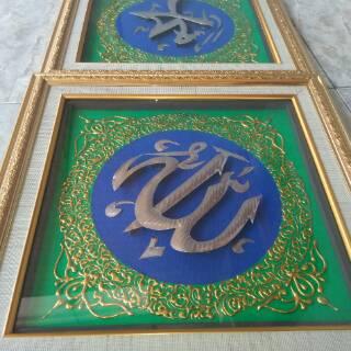 ... Dekorasi dinding kaligrafi timbul alumunium/hiasan dinding/kaligrafi. suka: 3
