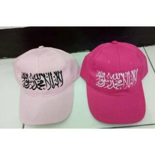 Topi Baseball Bordir Tauhid | Topi Dakwah | Topi Pria | Topi Wanita | Topi Murah