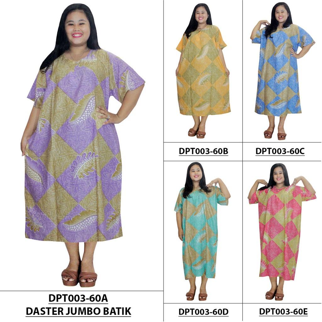 Daster Kalong   Lowo Batik - Motif Kupu-Kupu - Leher O (DPT002-28) Batik  Alhadi  53f45e2e12