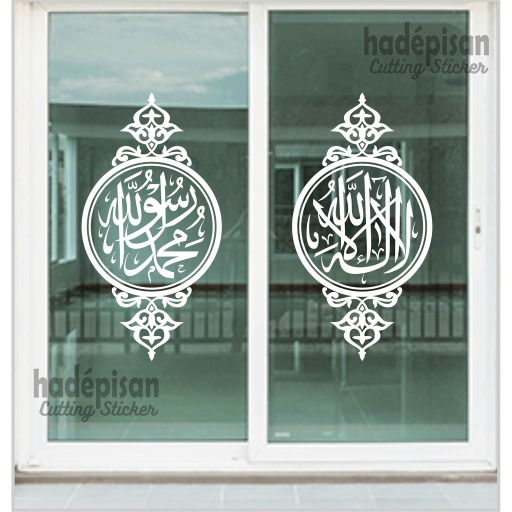 Stiker Kaligrafi Kaca Pintu Jendela Dinding Mesjid Musholla Laailahaillallah