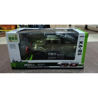 Military Jeep For Sale >> Hot Sale Mainan Mobil Jeep Military Truck R C Remote Control Murah Terjamin