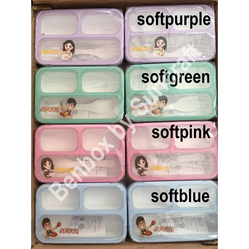Lunch Box Kotak Makan Yooyee Josei Grid 4 Sekat 578 Anti Tumpah Leakproof Lunchbox Mini 605 Biru Muda Shopee Indonesia