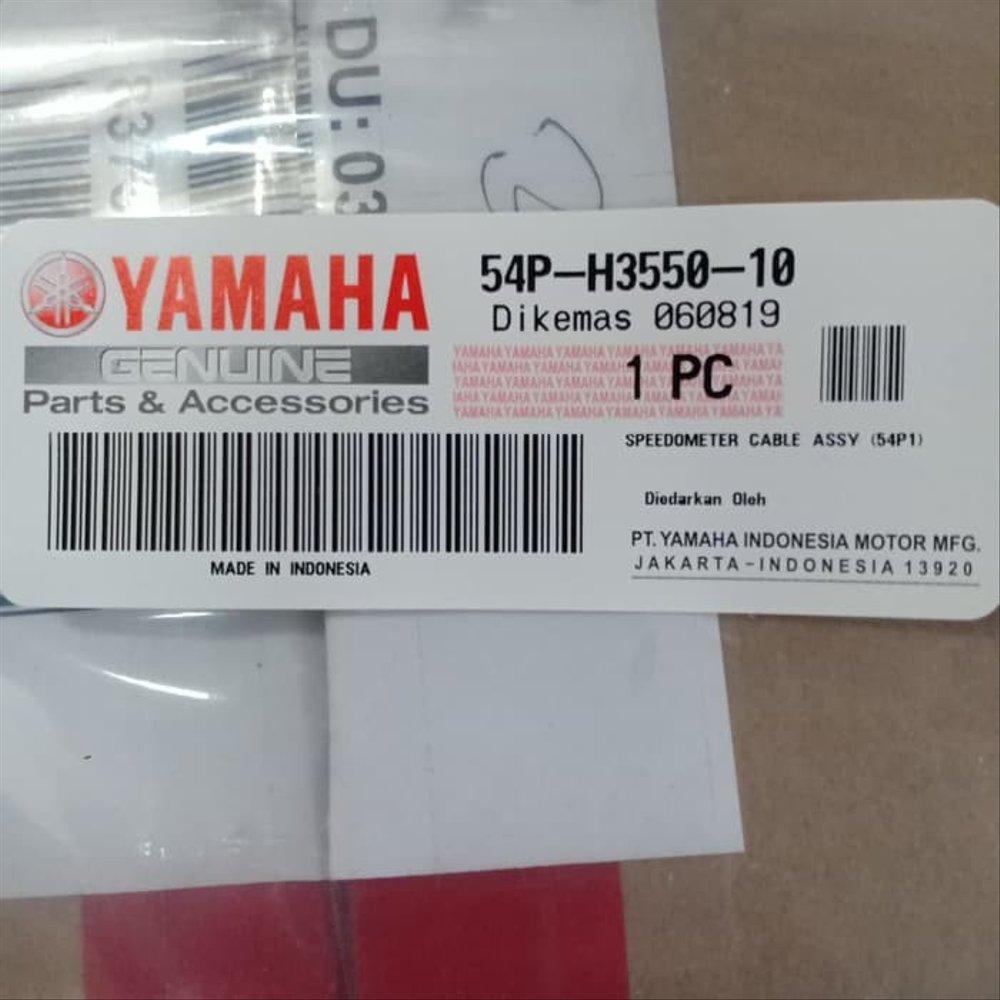i5 4.5 Chrome Spotlight Visors for Honda Kawasaki Suzuki Yamaha