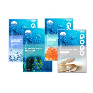 Beausta Just Go Go Watery Skin Fit Mask 1