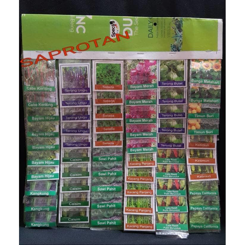Amefurashi Bibit / Benih / Seeds Sayur Sawi /Caisim Manis Mudah Tumbuh | Shopee Indonesia