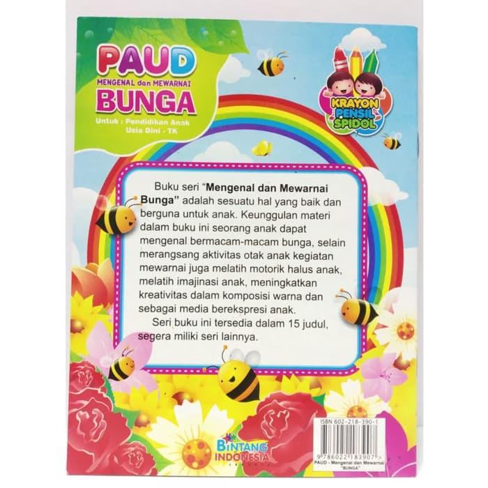 Buku Edukatif Anak Paud Tk Mengenal Dan Mewarnai Bunga Shopee Indonesia
