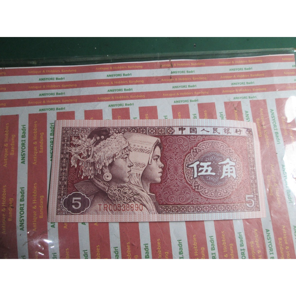 uang china lama 5 wu jiao 1980 iklan L973