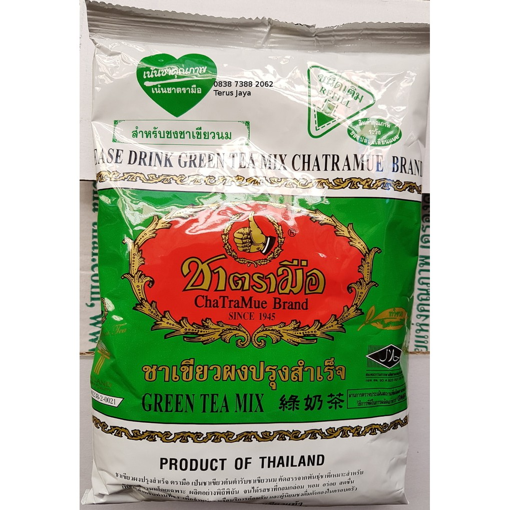 Gingen Green Tea With Ginger Teh Hijau Celup Jahe 20 Bags Dilmah Jasmine Kemasan Tag Tbag 20s Shopee Indonesia