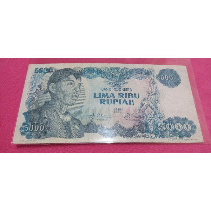 Uang Kuno 5000 Sudirman 1968
