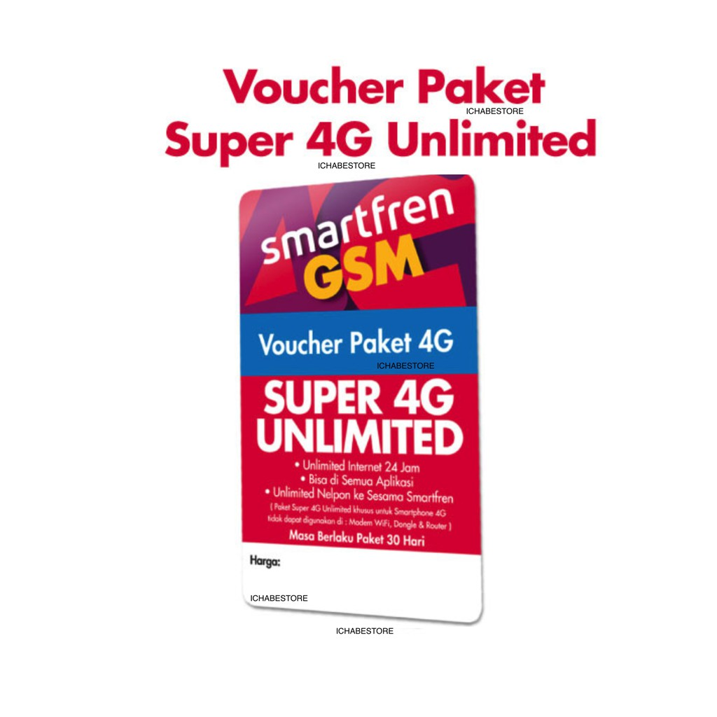 Inject Voucher Data Smartfren All Product Shopee Indonesia Perdana 16gb