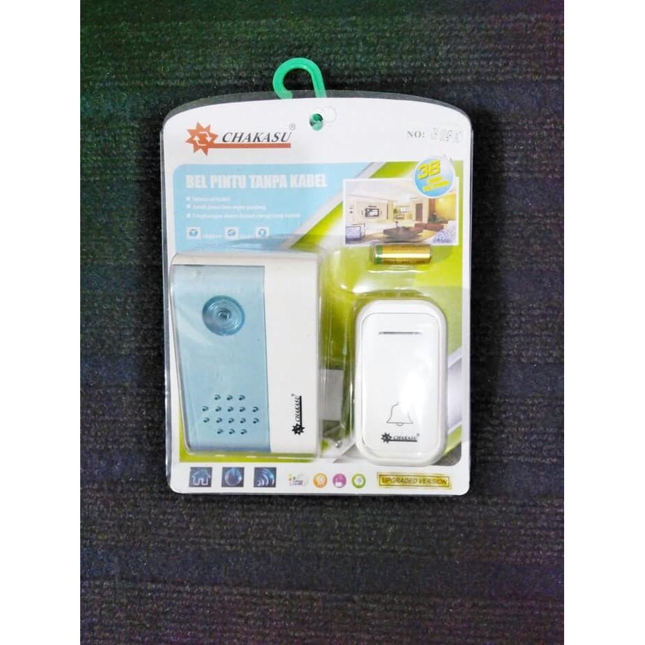 Bel Rumah Tanpa Kabel Wireless Door Bell Up To 30 Meter Dengan 16 Linptech Linbell G2 Self Generating Waterproof Pintu Magnet Original New V Zorr Shopee
