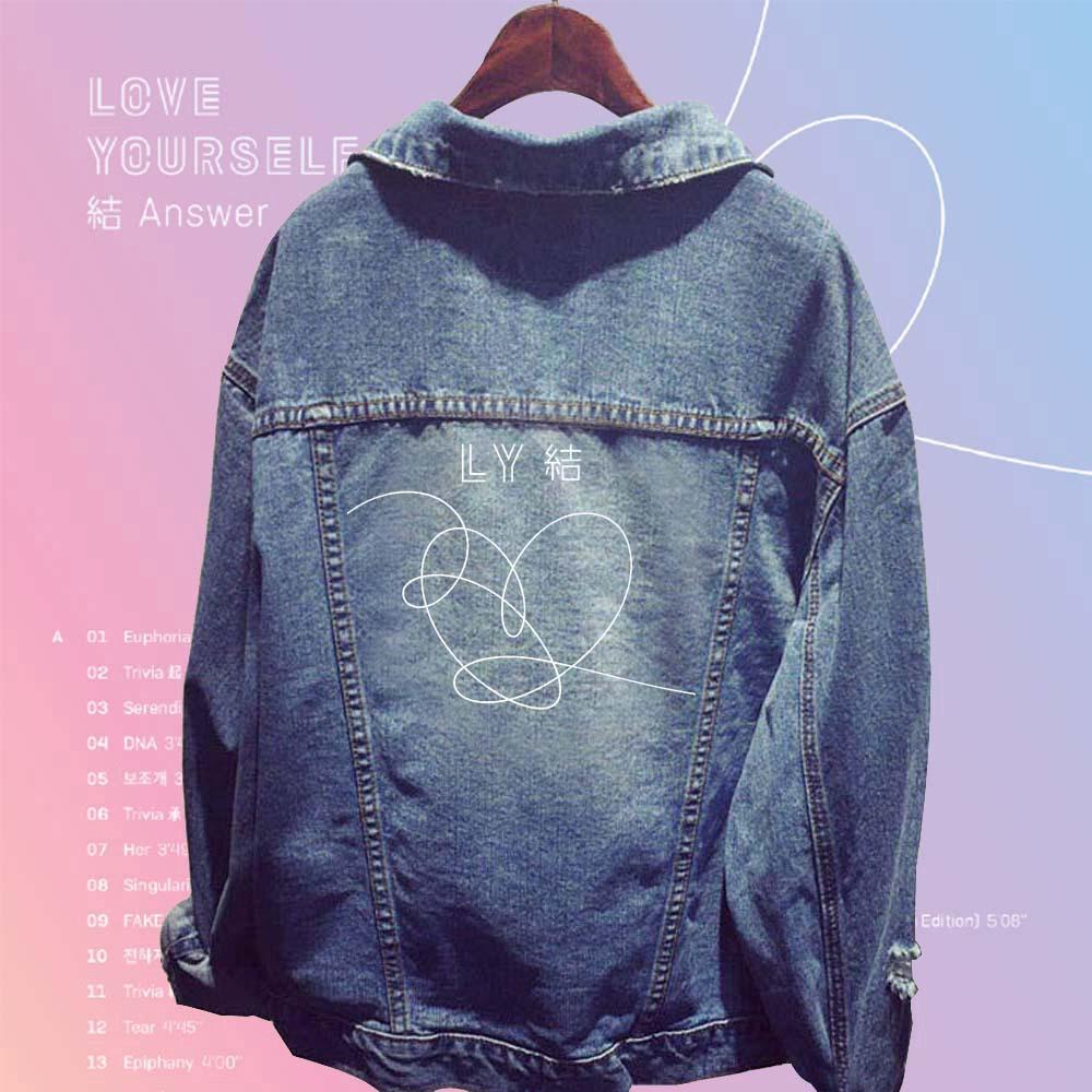 Jual Beli Produk Denim Jaket Jeans Pakaian Wanita Shopee Indonesia Cewe