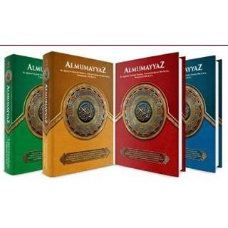 Harga preferensial [READY] Alquran Almumayyaz Sedang A5 Al Quran Tajwid Arab Latin Terjemah Al