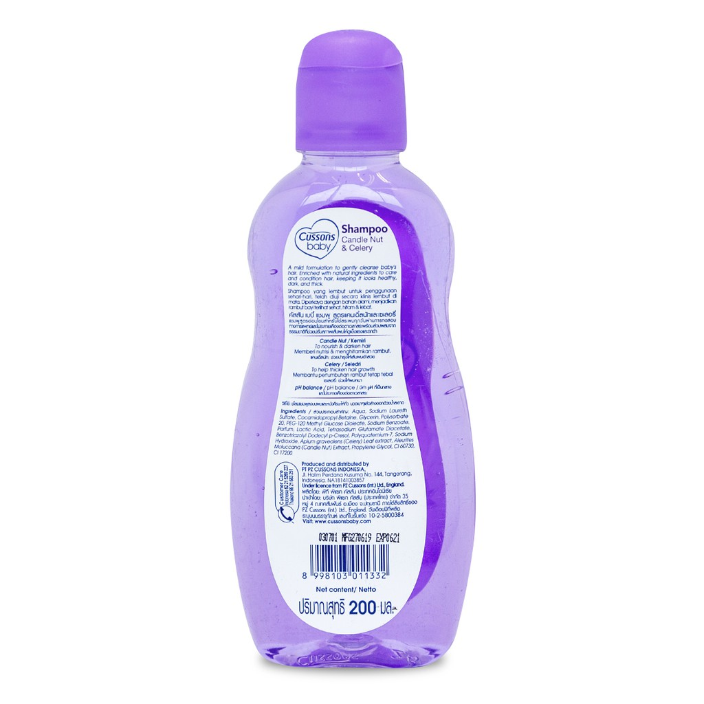 Cussons Baby Shampoo Candle Nut & Celery 200ml-1