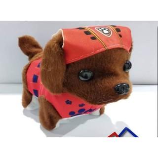 Nila Collection Boneka Anjing Elektrik Boneka Lucu Bisa Bergerak Dan Bersuara Kode Nc 002 Shopee Indonesia