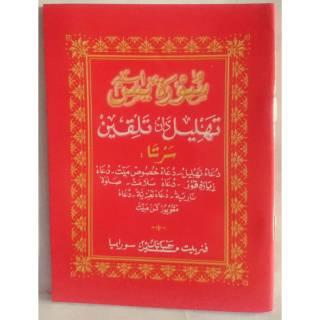 Surat Yassin Tahlil Dan Talkin Yasin Arab Tanpa Terjemah