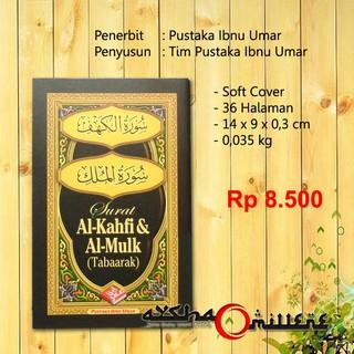 Surat Al Kahfi Al Mulk Pustaka Ibnu Umar