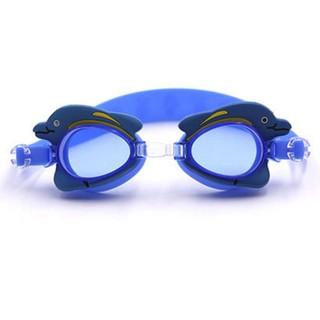 ... kacamata renang anak silikon motif binatang lucu. habis