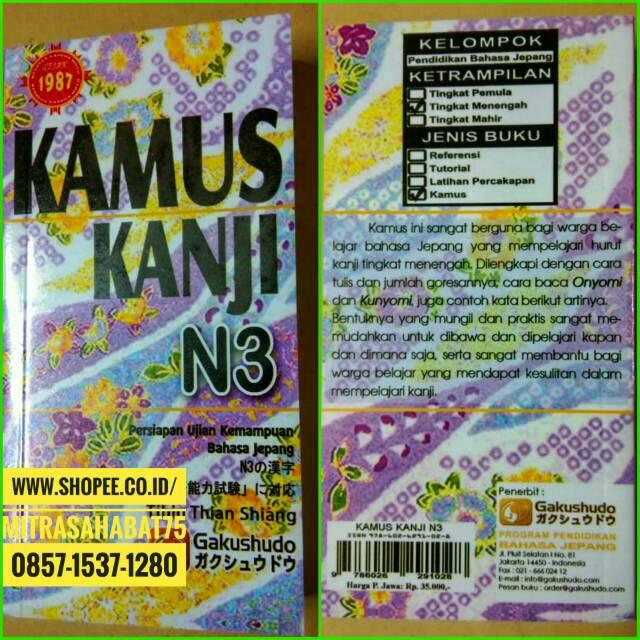 Kamus Kanji N3 Revisi