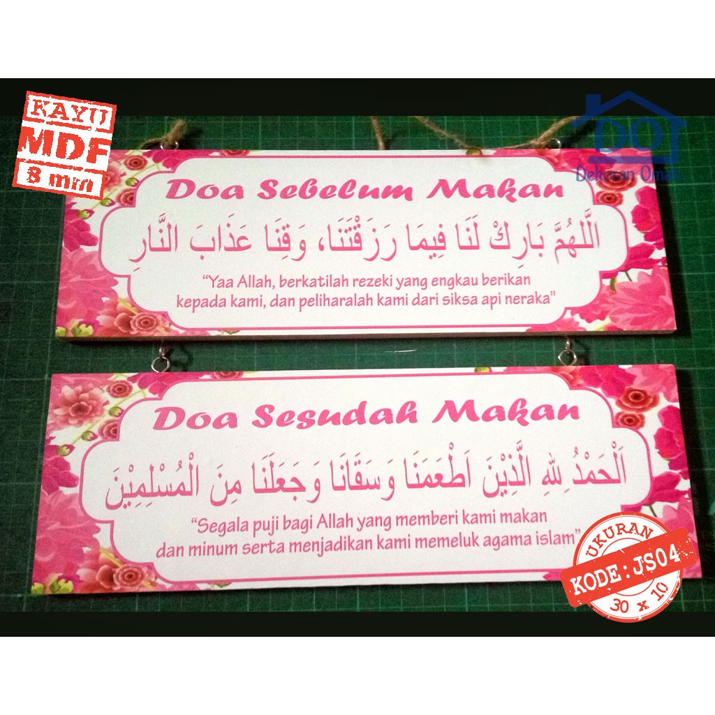 Doa Sebelum Makan Islami Nusagates