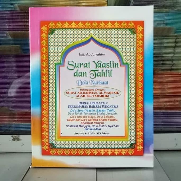 Kualitas Terbaik Buku Yasin Tahlil Dan Doa Nurbuat Dilengkapi Surat Tabarok Stok Terbatas