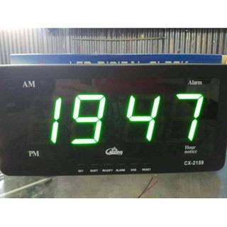 ... Jam Dinding Digital Model 2A LED HIJAU. suka: 0