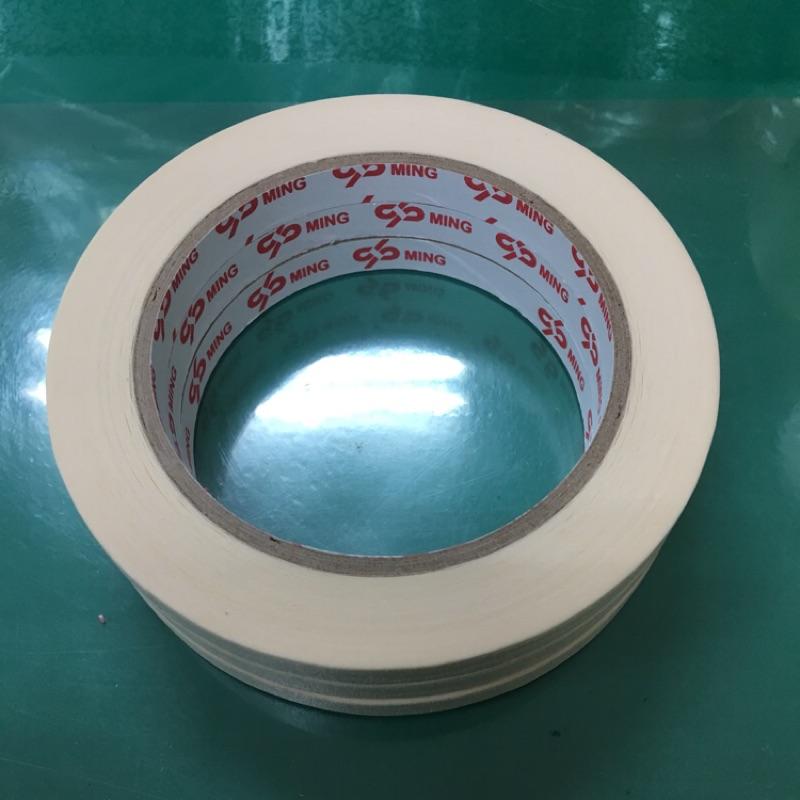 Tape Masking Washi Tahan Panas 100 Derajat