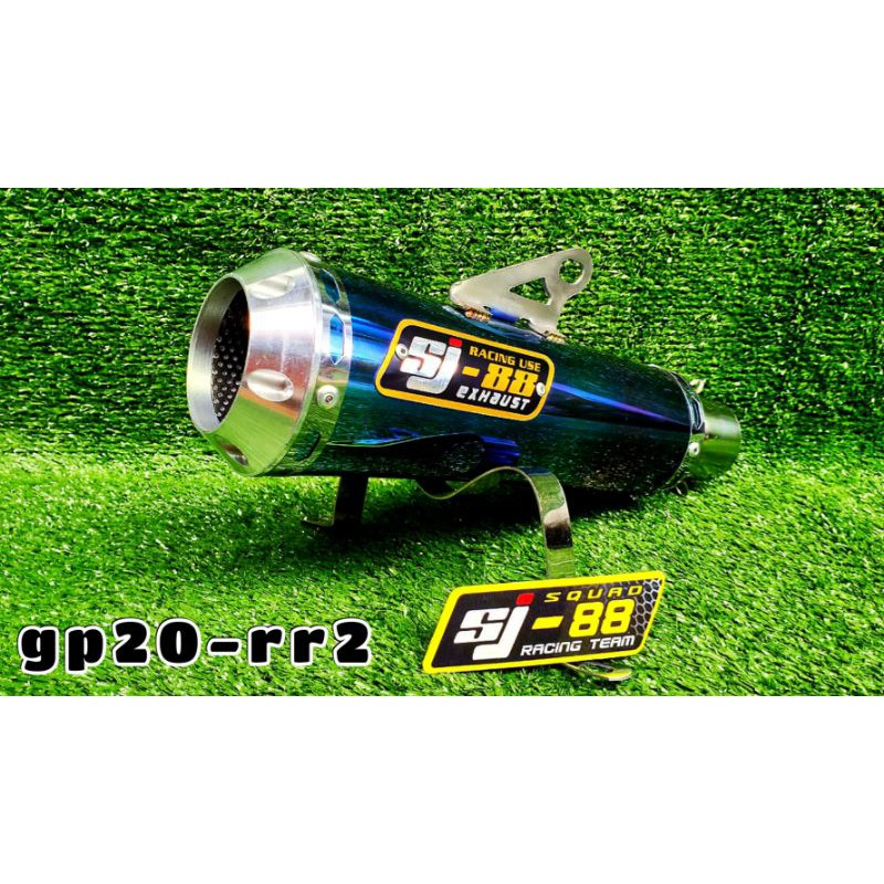 selincer sj88 type gp20 bluemond