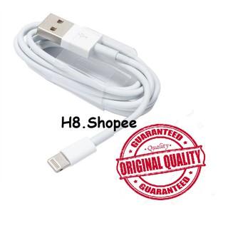 Kabel Data Original 100% Untuk iPhone 5 / 6/ 7 / iPad Mini - Putih ORIGINAL 100% | Shopee Indonesia