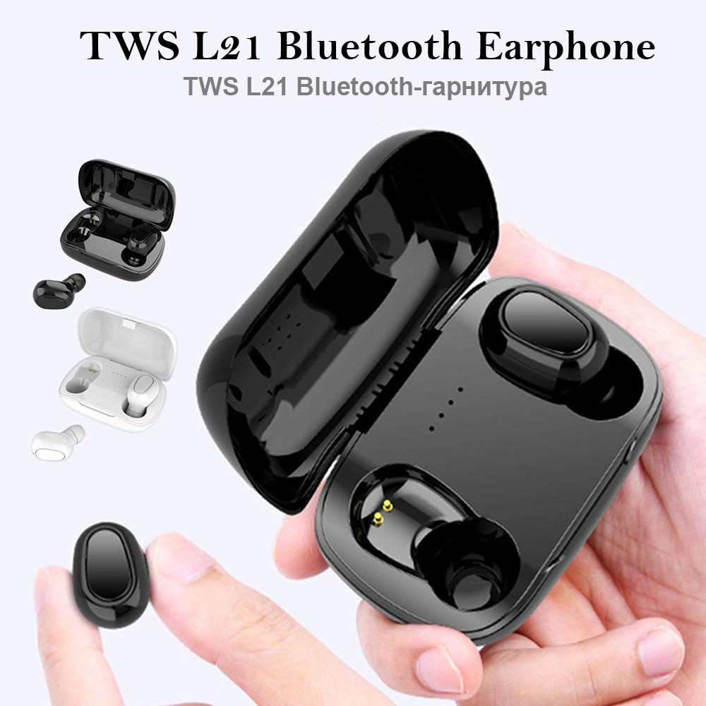 Hc Tws L21 Headset Bluetooth L21 Tws Earphone Wireless Bluetooth Android Iphone Shopee Indonesia